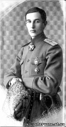 Fedor Fedorovich Tereschenko