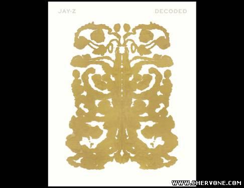 Про це говорить Jay-Z у своїй книзі «Decoded»