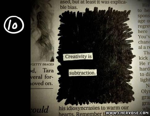 Творчість - це відмова від непотрібного