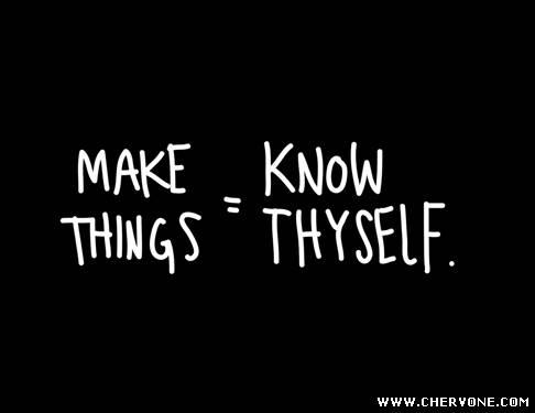 саме в процесі роботи ми розуміємо хто ми