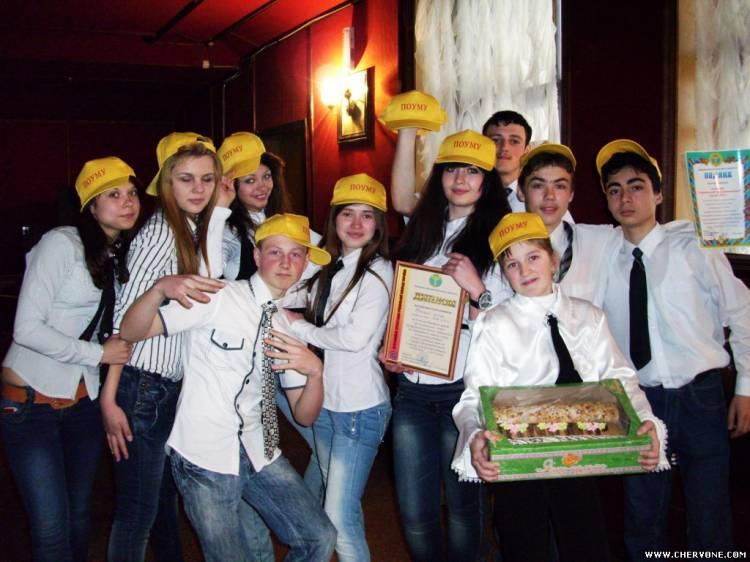 конкурс з прикольною назвою «ПОУМУ» Професійна Орієнтація Учнівської Молоді України