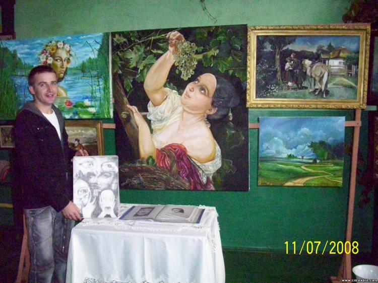 художник Добровольський Л.