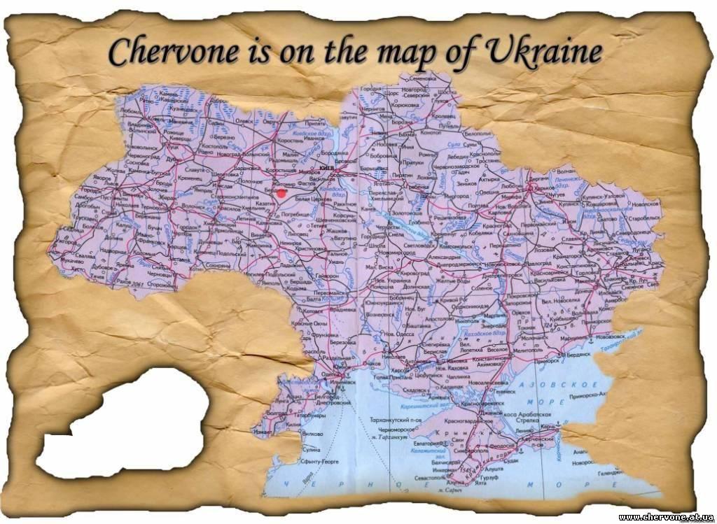 Chervone of Ukraine
